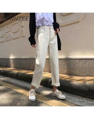 Jeans Women Loose High Waist Zipper Pockets Korean Style Thin Retro Harajuku All-match Female Jean Student Chic Females Trou...
