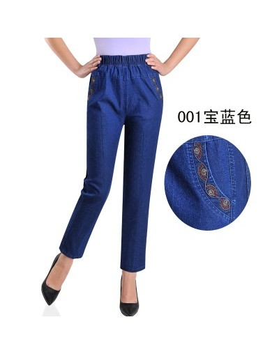 New fashion high waist nine points jeans female summer large size thin section straight elastic pants W301 - 1 - 4B3013317740-4