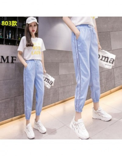 Patchwork Sequined Jeans Women Washed Denim Trouser Jeans Female Elastic Waist Cargo Pants Side Striped Jeans - 803 - 5T1111...