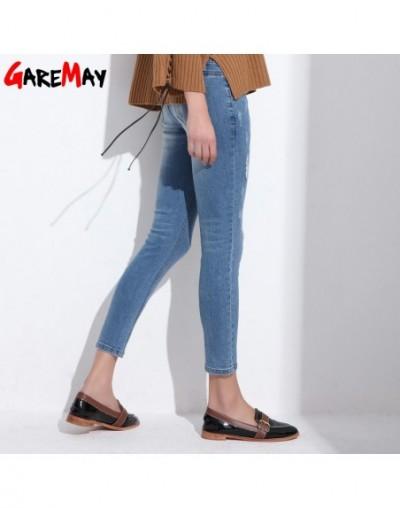 Cheap Women's Jeans