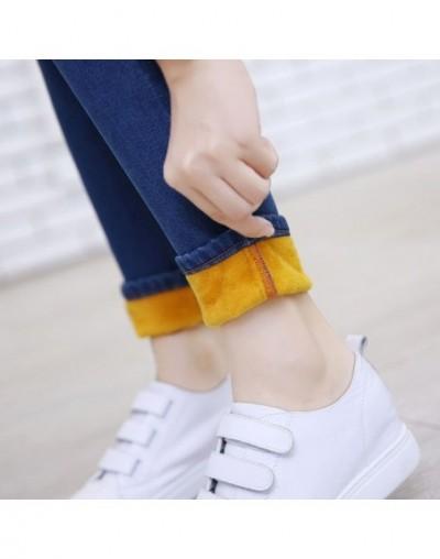 Skinny High Waist Jeans Women Plus Velvet Thicken Warm Trousers Denim Jeans Pants Slim Vintage Plus Size Pencil Pants Jeans ...