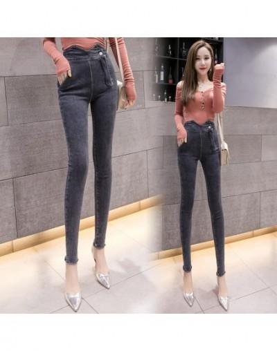 Real shot 2019 autumn Korean version of the irregular high waist Slim stretch wild feet jeans trousers women - - 5G11118150...