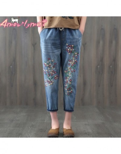 Floral Embroidered Jeans For Women Denim Harem Pants Pocket Loose Elastic Waist Lace Up Casual Jeans Mori Girl Vaqueros Muje...