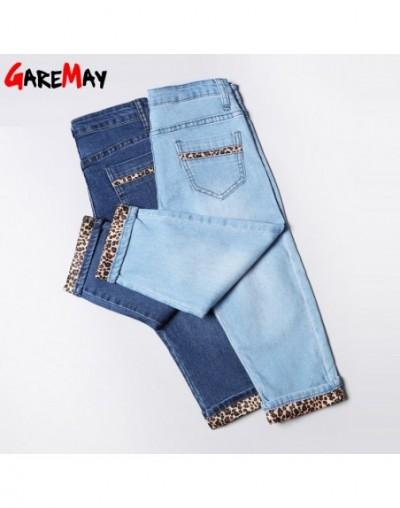 New Trendy Women's Jeans On Sale