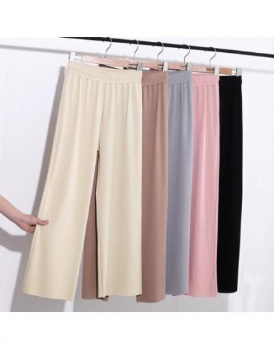 Ice silk wide-legged women Long pants new straight tall waist loose women summer slacks narrow pant girl - Beige - 404138034...