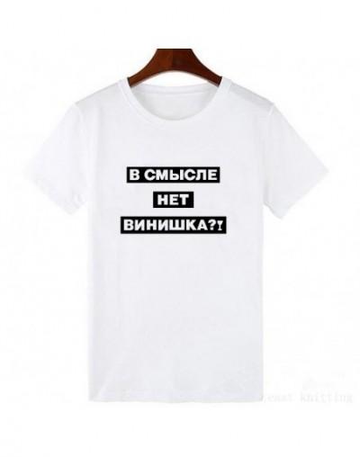 Discount Women's T-Shirts Online