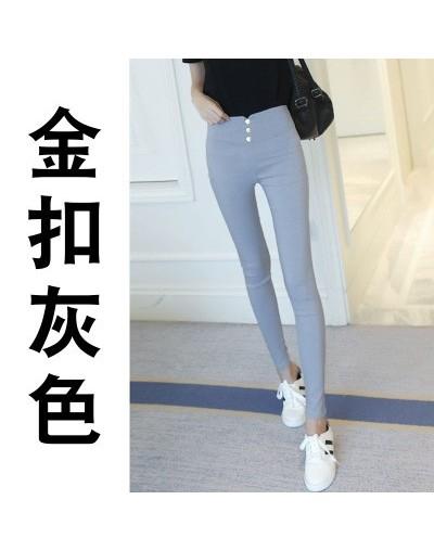 2018 new High Waist Stretch pants Slim Pencil Trouser Women Clothing Pants Sexy Women Lady elastic Skinny Pants S-3XL - ligh...