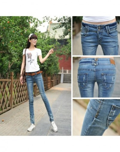 Cheapest Women's Jeans Outlet