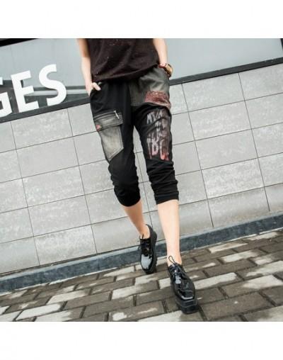 Luxury Korean Style Ladies Punk Denim Trousers Womens Black Printed Loose Jeans Female Patchwork Vintage Harem Pants - Black...
