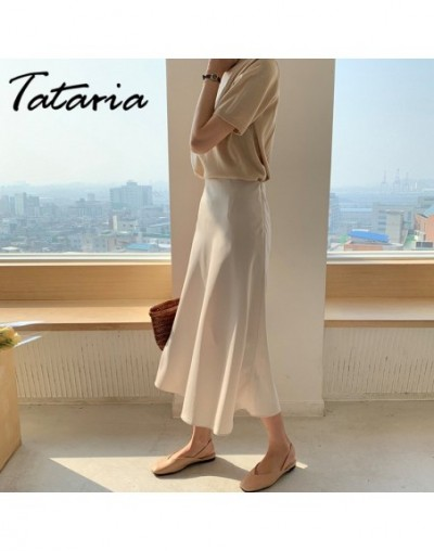 Cheapest Women's Skirts for Sale