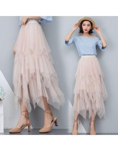 New Trendy Women's Skirts