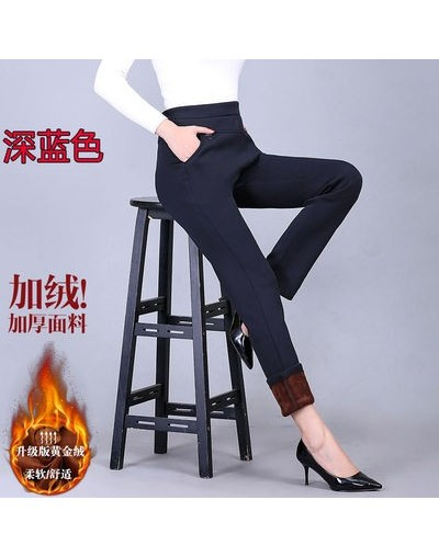 Plus Size 6XL Mom Straight Pants Hot Sale Solid Color High Waist Elastic Skinny Pants Ladies Office Autumn Winter Casual Tro...
