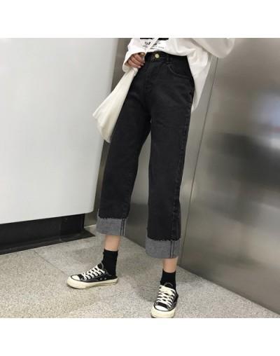 Jeans Women Loose Harajuku Mid Waist Wide Leg Pants Womens Korean Casual Daily Students Simple Black Denim Trousers All-matc...