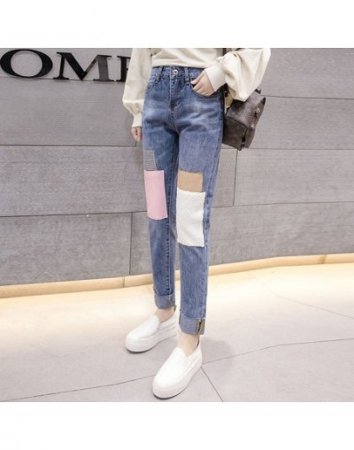 Spring and Summer High Waist Lamb Velvet Stitching Harem Pants Ankle-Length Trousers - Sky Blue - 52111185221293