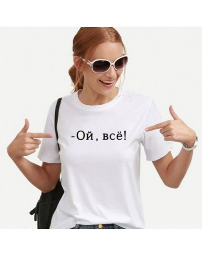 Fashion Russian Letter Print Women T-shirts tops White Black Short Sleeve Harajuku Casual Slim tshirt tees FOR Lady - 72 - 4...