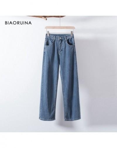 Women's Solid Washing Minimalist Jeans High Waist Female Fashion Bleached Wide Leg Pant Loose Casual Streetwear - Blue - 5M1...