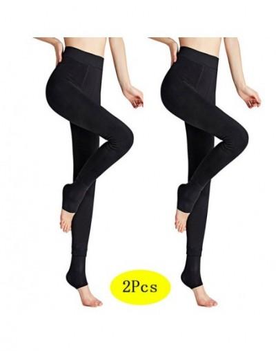 2Pcs Super Elastic Velvet Winter Tights Women Autumn Winter Warm Tights Female Plus Size Velvet Collant Stretchy Tights - Bl...