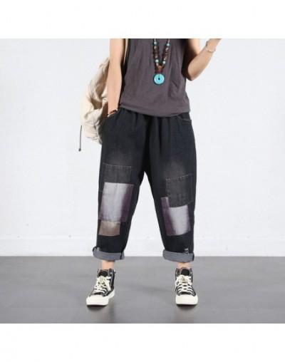 Big Size Patchwork Harem Jeans Baggy drop Crotch Denim Pants Elastic Waist Cowboy Feet Joggers hanging crotch Trousers 8588 ...